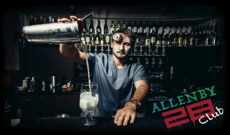 אלנבי Allenby 28