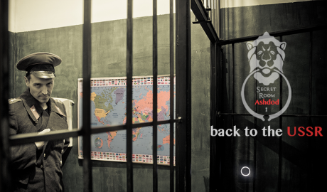 Back to the USSR - Ashdod
