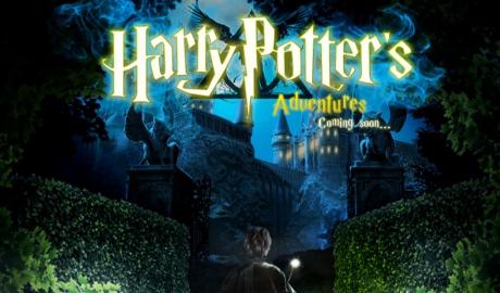 הרפתקאות הארי פוטר- Harry Potter's Adventures