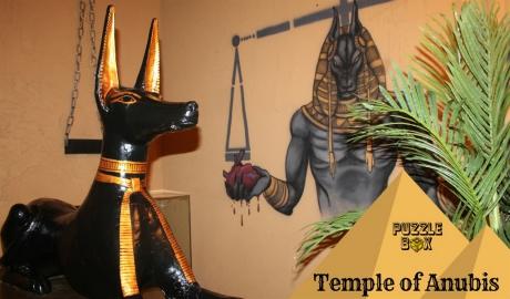 מקדש אנוביס - Temple Of Anubis