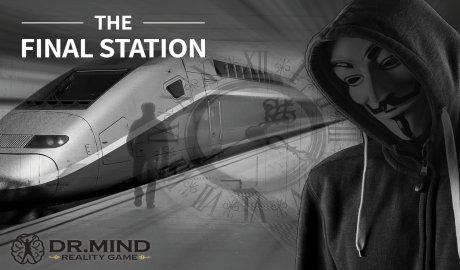 התחנה האחרונה