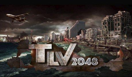 TLV2048